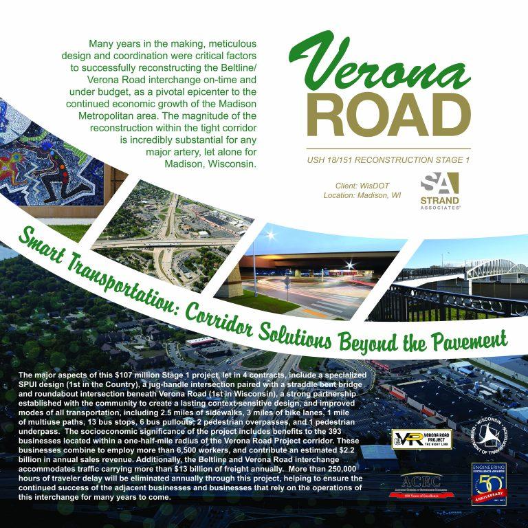 Verona road Development Layout
